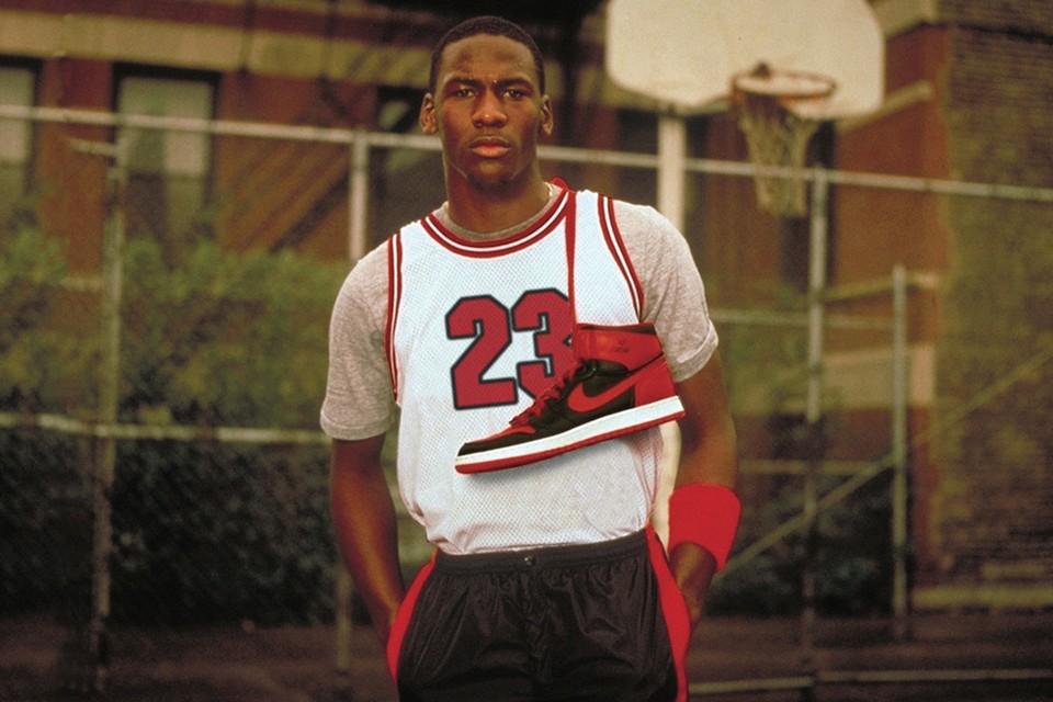 Air Jordan 1 Air Jordan